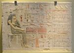 La princesse Néfertiabet devant son repas, -2580. Le Louvre